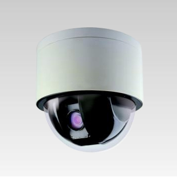 Indoor Suspended Intelligent Low Speed Dome Camera